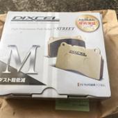 DIXCEL 4ポットキャリパー用 Mタイプ