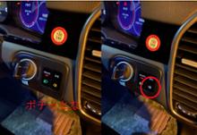 カイエン クーペ純正 LEDフォグライトの単体画像