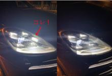 カイエン クーペ純正 LEDフォグライトの全体画像