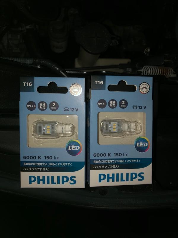 PHILIPS バックランプT16 6000K 150lm
