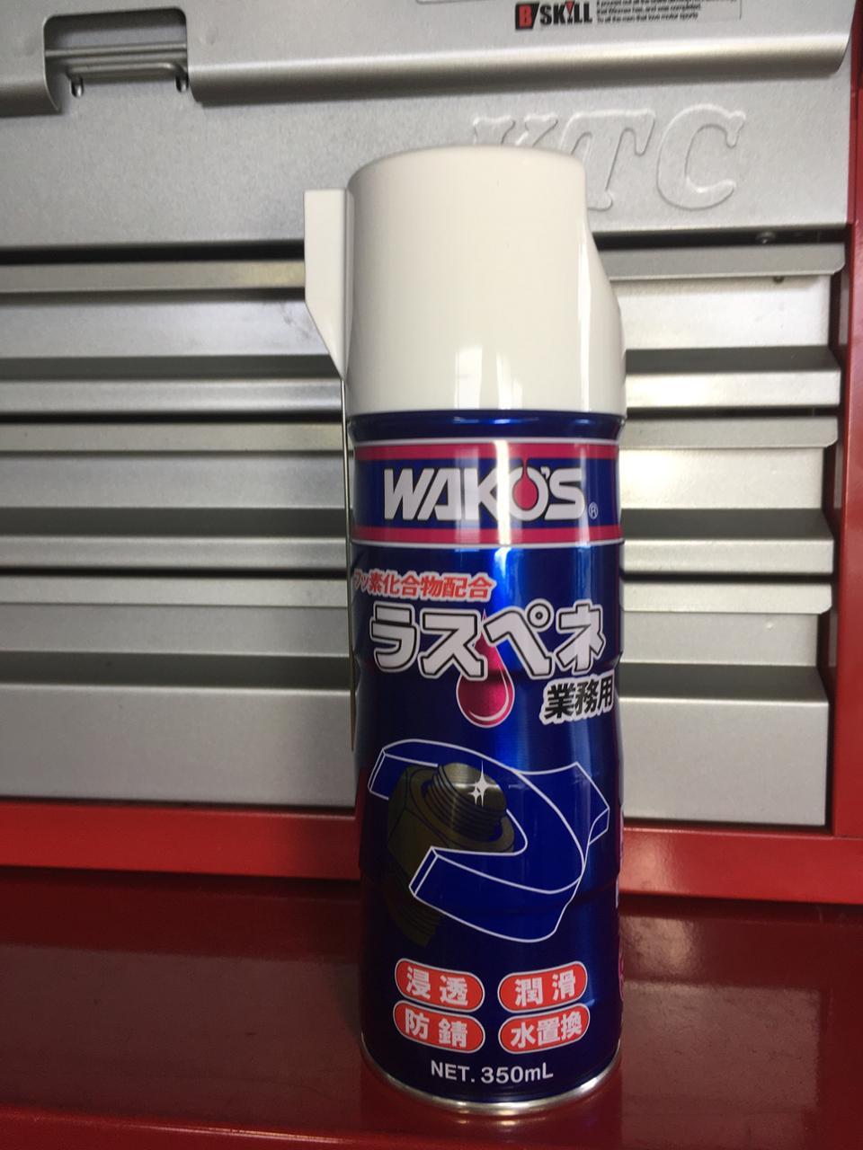 WAKO'S RP-L / ラスペネ