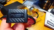 G310GSスフィアライト RIZING2の全体画像