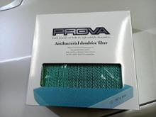 PROVA アンチバクテリアフィルタ