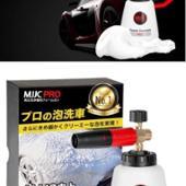 MJJC JAPAN MJJC PRO