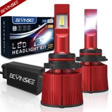2008BEVINSEE V35 LEDヘッドライトの単体画像