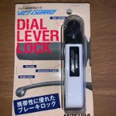 自作 DIAL LEVER LOCK