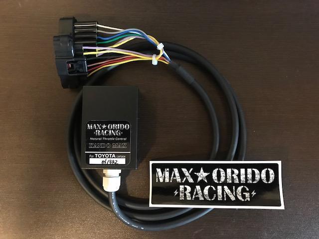 MAX ORIDO RACING 感度MAX