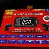 AKEEYO AKY-998G-NV