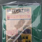 MLITFILTER MLITFILTER TYPE D-060