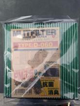 MLITFILTER TYPE D-060