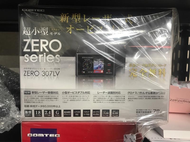COMTEC ZERO 307LV