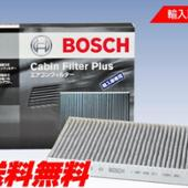 BOSCH Cabin Filter Plus