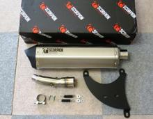 XMAXScorpion Exhausts Serket Slip-onの全体画像