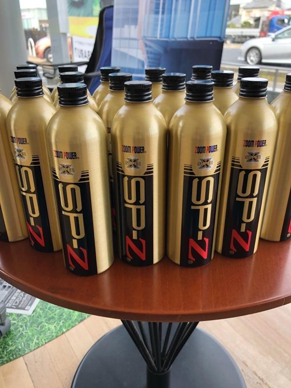 USC スーパーX SP-Z エンジンオイル添加剤