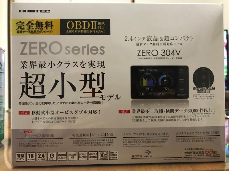 COMTEC ZEROシリーズ ZERO 304V