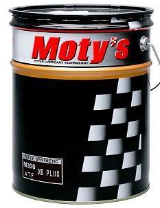 Moty's トランスミッションフルード