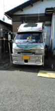 ハイゼットトラック不明 軽トラ用メッキバンパーの全体画像