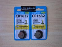 maxell マンガンリチウム電池 CR1632
