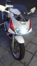 FZR400RRヤマハ(純正) 流用改HID仕様ヘッドライトの単体画像