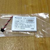 パナソニック/Panasonic GORILLA用バッテリー YESFX999266(N4HUGNB00006)