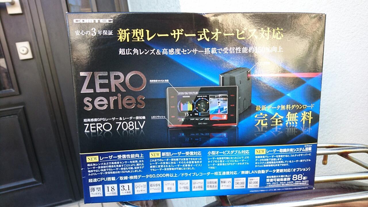 ComeTec ZERO708LV
