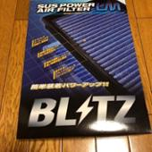 BLITZ 純正交換タイプ エアクリーナー