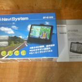 navisystem DT-G1505