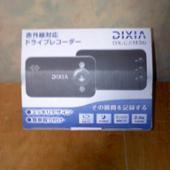 TOHO DX-CAM30