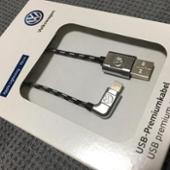 VW  / フォルクスワーゲン純正 USB premium cable  :Apple Lightning 70㎝