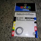 KITACO アルミドレン/シーリングワッシャー 12×20×1.5