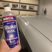 WAKO'S シェイクワックス