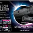 YUPITERU SN-TW80d