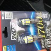 REIZ TRADING VELENO T10 1700lm LED