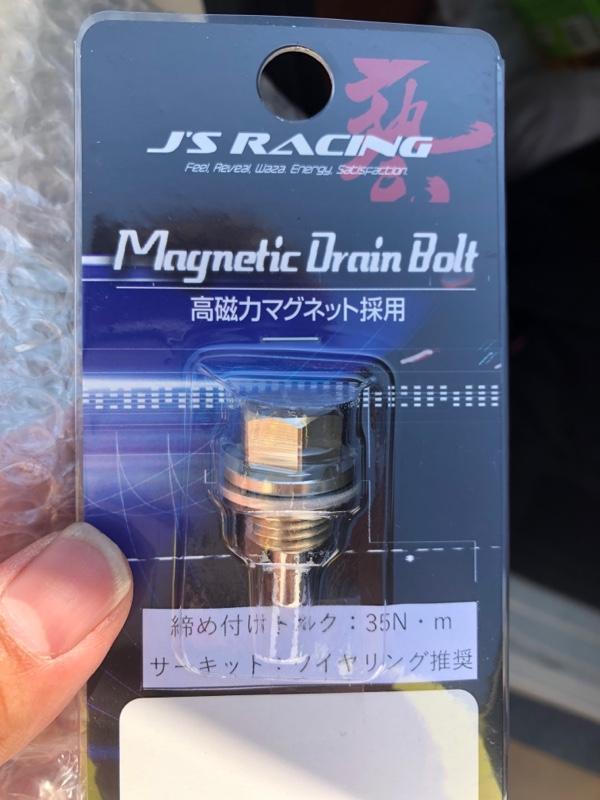 J'S RACING エンジンマグネットドレインボルト