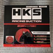 HKS レーシングサクションKIT
