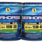 SEAHORSE / 中国興業 HYPER WORKS 15W-40