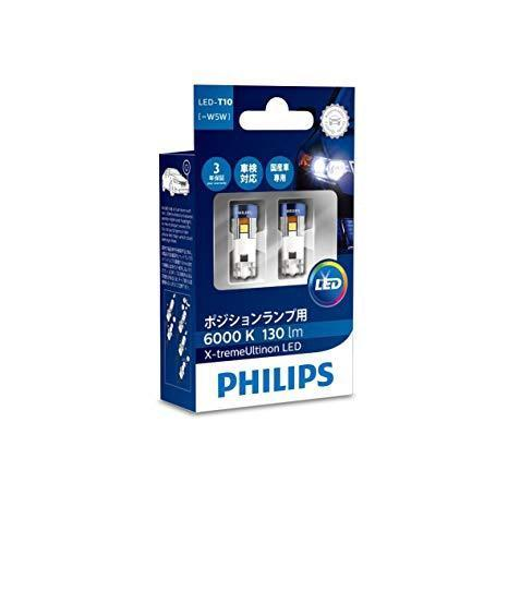 PHILIPS Ultinon LED White light 6000K T10