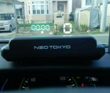 NEOTOKYO OBD-X1