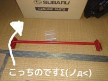 R1スバル(純正) ヘッドランプユニットの単体画像