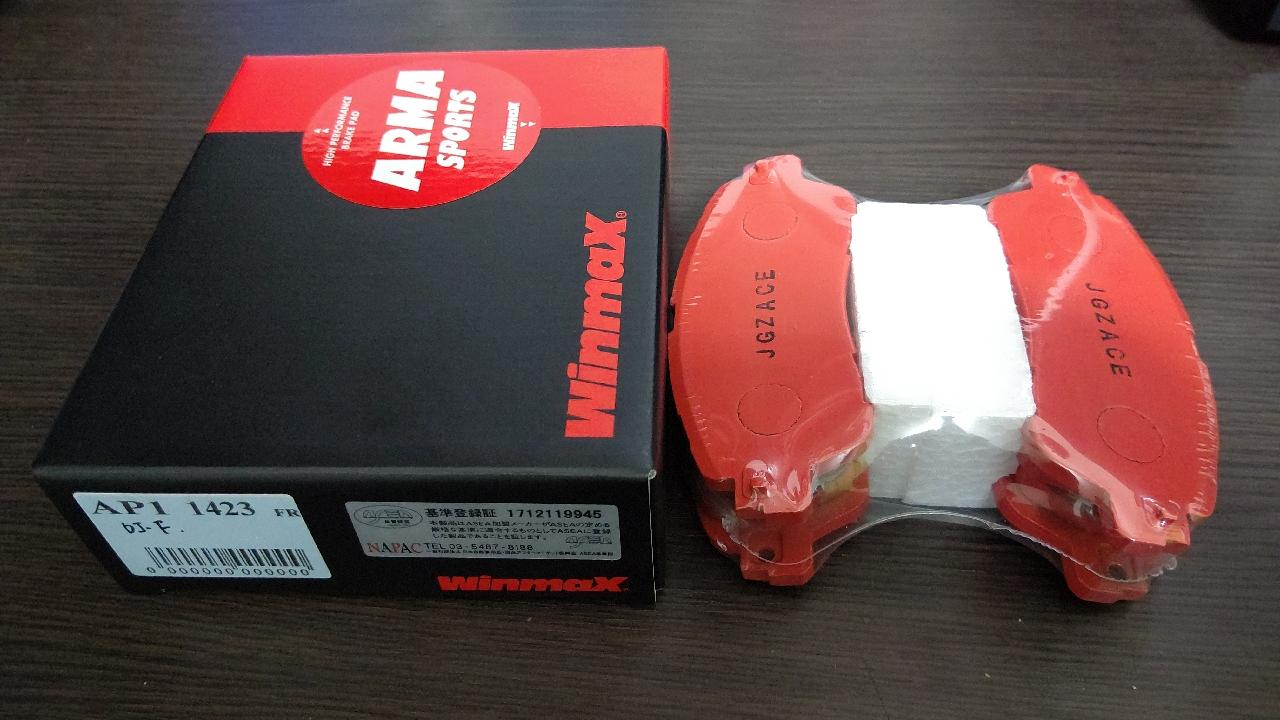 Winmax ARMA SPORTS AP1(ブレーキパッド)