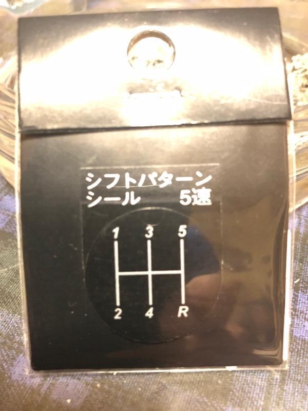 DAIKEI / 大恵産業 シフトパターンシール  5F  黒  SPー01