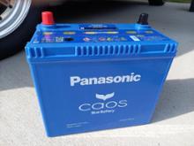 Panasonic caos Blue Battery N-N80/A3