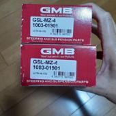GMB スタビライザーリンク