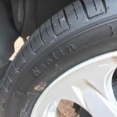 中国タイヤメーカー ネオリン ネオグリーン