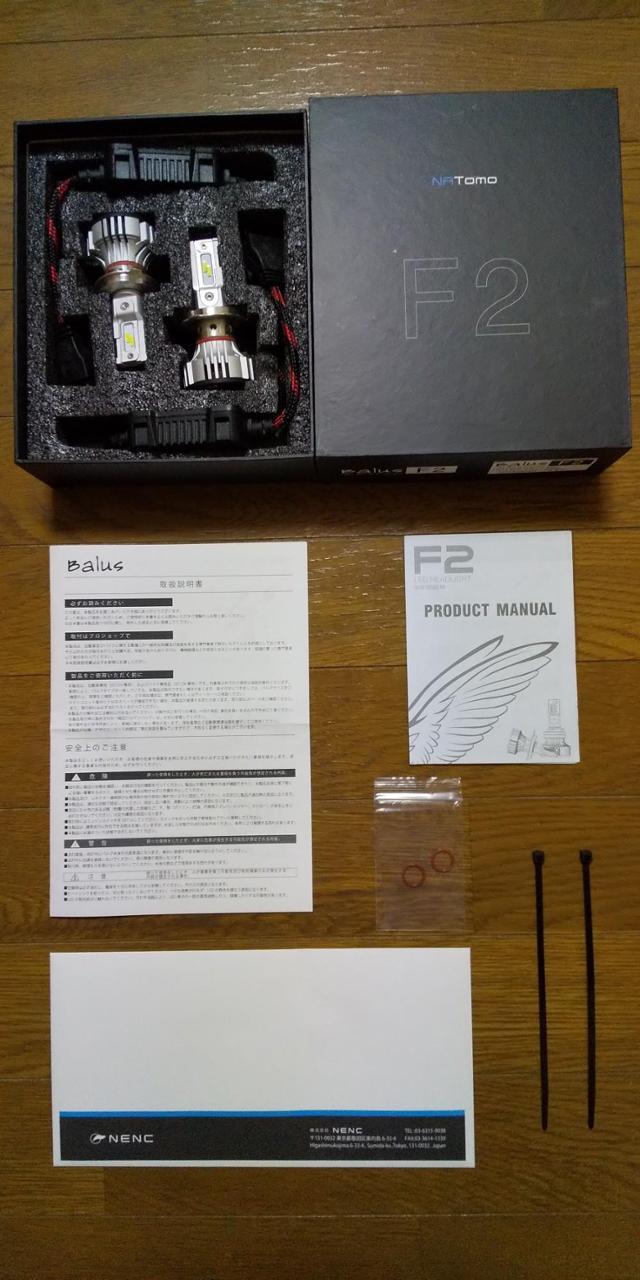 NENC NATomo Balus F2 LED IH01 6500K