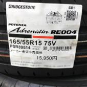 BRIDGESTONE POTENZA Adrenalin RE004 165/55R15