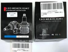 フィット3 ハイブリッドSUPAREE LEDヘッドライト HB3 超高輝度 360度全面発光 ファンレス 新車検対応 12000LM(6000LM*2) 6500K DC12/24V車対応 ホワイト 無極性 2個セット 3年保証の単体画像