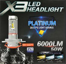 パジェロミニX3 X3-H4-2  LEDヘッドライト H 4 Philips ZESチップ 50Wの単体画像