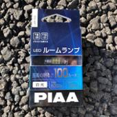PIAA LER102  LED ルームランプ