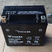 GS YUASA YTX14-BS